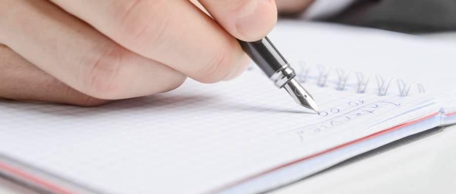 Как анонимно написать жалобу в трудовую инспекцию