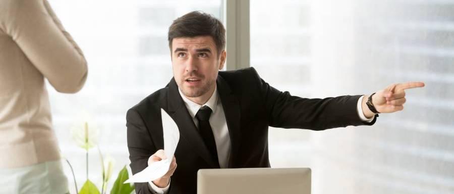 Проверка трудовой инспекции при жалобе работника